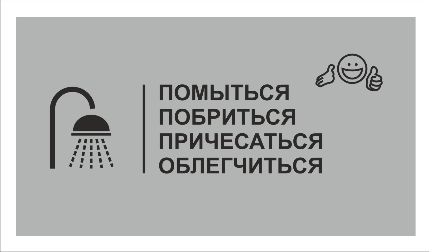 Табличка-5